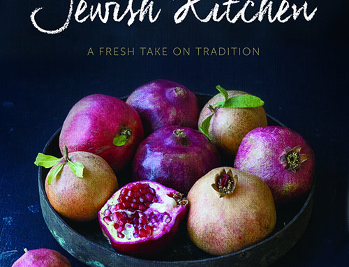 """Coming Soon: """"The Seasonal Jewish Kitchen"""""""