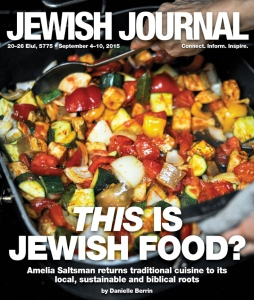 jewish-journal-cover